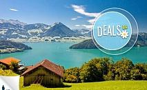 Швейцария, Италиански езера: 7 нощувки+закуски, транспорт, екскурзовод, на човек