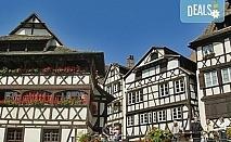 До Швейцария със самолет: Страсбург, Лозана, Женева, Цюрих в 5 дни, 4 нощувки със закуски от София Тур!