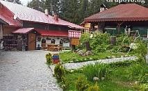 Ски почивка в Семково. Нощувка със закуска само за 19 лв. във Вилно селище Света Гора