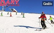 На ски в Румъния! Екскурзия до Синая с 4 нощувки със закуски и транспорт