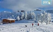 На ски в Румъния през февруари с Дари Травел! 4 нощувки със закуски в хотел Bavaria 3* в Бущени и транспорт