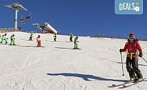 На ски в Румъния през януари! 4 нощувки със закуски в Мареа Неагра 3* в Синая и транспорт