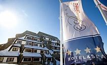 СКИ и СПА мартенска ваканция на Копаоник, Сърбия, за 609 лв за 7 приказни нощувки в Hotel & Spa Zoned 4*