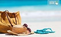 Слънце, море, пясък и плаж за един ден в Ставрос, Гърция! Транспорт и водач от Дениз Травел!