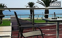 Слънчев Септември в Гърция! 2 или 3 нощувки за трима - на 50м от плажа в Неа Перамос