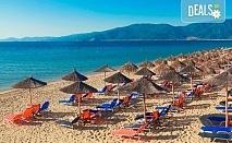 В слънчева Гърция за ден през август или септември! На плаж в Аспровалта за 1 ден - транспорт, застраховка, водач от Глобус Турс!
