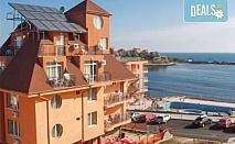 Слънчева почивка на брега на Черно море! 1 нощувка със закуска и вечеря по избор в семеен хотел Кайлас, Ахтопол!