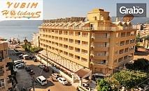 Слънчева почивка в Мармарис! 7 нощувки на база All Inclusive в Хотел Cle Seaside***