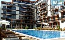 Слънчево лято в апартхотел Поморие Бей 3*: Една нощувка в студио или апартамент