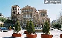До Солун и Метеора (3дни/2 нощувки със закуски в хотел 2* на Олимпийската Ривиера) с ТА Поход за 132 лв.