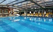 СПА център и басейн с МИНЕРАЛНА вода във Велинград.Нощувка, закуска, обяд и вечеря само за 55 лв. в хотел Елбрус***