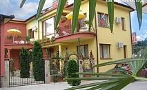 СПА център със закрит минерален басейн в Павел баня. 2 нощувки със закуски само за 78 лв. в хотел Кавръкови
