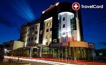 4* СПА в хотел Дипломат Плаза, Луковит