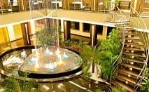 Спа Коледа с много изненади, 2 дни за двама с включени празнични вечери и DJ парти в СПА хотел Калиста, Старозагорски минерални бани