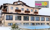 СПА Лято край Боровец! Нощувка със Закуска, Открит минерален басейн + СПА в хотел Никол, Долна Баня, от 30 лв. на човек!