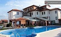 СПА отдих в Родопите. Една, две, три, четири или пет нощувки със семейството и с приятели, закуска и СПА в Паталеница