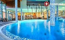 4* СПА пакети в хотел Олимп, Велинград