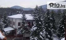 СПА почивка + БИРЕНА релакс зона в Старозагорски минерални бани! 1 или 2 нощувки със закуски и вечери на цена от 39лв, от Комплекс Щастливците
