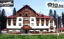 СПА почивка в Боровец! Нощувка със закуска и вечеря + ползване на СПА център с вътрешен отопляем басейн - за 62.50лв, от Хотел Ледени ангели 4*
