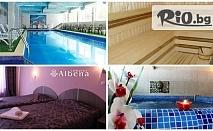 СПА почивка в Хисаря! Нощувка със закуска + СПА център с вътрешен минерален басейн и джакузи за 37лв, от Семеен хотел Албена***