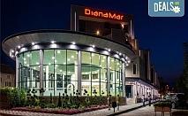 СПА почивка в хотел Диана Мар, гр. Павел баня! Една нощувка със закуска и вечеря, дете до 2.99г. се настанява безплатно!