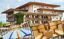 СПА почивка в хотел Каменград****, Панагюрище! Нощувка със закуска за ДВАМА + басейн с МИНЕРАЛНА вода и СПА