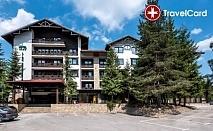 4* СПА Почивка в хотел Лион, к.к. Боровец