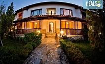 Спа почивка в хотелски комплекс Пири, с.Баня : 1 нощувка със закуска и вечеря, ползване на минерален басейн, сауна,фитнес, безплатно за дете до 12г.