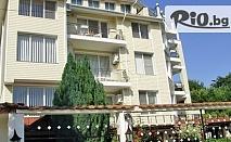 Почивка край Албена! Нощувка със закуска   СПА зона на цена от 24.47лв, в Хотелски комплекс Рай***, с.Оброчище