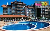 СПА почивка край Банско! Нощувка със закуска и вечеря + Открит и закрит басейн + НОВ СПА Център в Хотел Балканско Бижу за 39 лв. на човек!