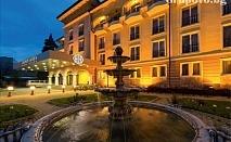 СПА почивка в Кюстендил! 2 или 3 нощувки, закуски и вечери за двама или двама с дете до 14г. + минерален басейн в хотел Стримон Гардън******