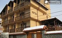 СПА почивка в полите на Родопите. 2 нощувки със закуски и вечери в хотел Никополис Ад Нестум