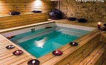 СПА почивка в Родопите. Нощувка  закуска + сауна, парна баня и джакузи в Хотел Триград