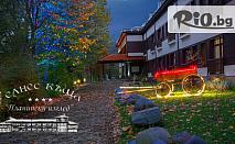 СПА почивка в Родопите! Нощувка със закуска и вечеря + ползване на SPA и спортна зала на цени от 35лв, от Уелнес къща Планински изглед 4*