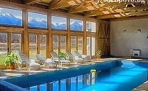 СПА почивка в с.Баня! Нощувка, закуска и вечеря + 2 минерални басейна в Севън Сийзънс Хотел и СПА до Банско