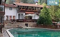 Спа почивка в семеен хотел Алфаризорт 3*, с. Чифлик! 1 или 2 нощувки със закуски и вечери, ползване на открит минерален басейн, безплатно за деца до 7г.!