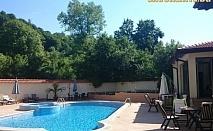 СПА почивка в Шипково ! Нощувка със закуска и ползване на СПА и басейн от семеен хотел