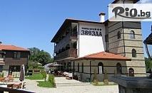 СПА почивка в с.Съдиево, край Айтос! Нощувка със закуска + ползване на джакузи с минерална вода за 23.90лв, от Хотел Звезда 3*