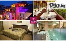 СПА почивка във Велико Търново! 2 или 3 нощувки със закуски и 1 вечеря + 1 СПА процедура, басейн и джакузи на цени от 139лв, от Гранд Хотел Янтра 4*