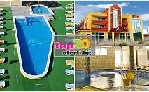 4* СПА Почивка във Велинград! Нощувка със Закуска и вечеря + СПА пакет и Открит и закрит минерален басейн в СПА Хотел Холидей 4*, Велинград, за 36.50 лв.