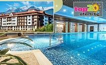 СПА през Септември в Банско! 2, 3 или 5 Нощувки със закуска и вечеря + СПА пакет + Плувен басейн в хотел Гранд Рояле , Банско, от 76 лв. на човек!