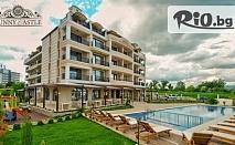 SPA релакс в Кранево - на 50м от плажа! 2 или 3 нощувки със закуски, обеди и вечери на цена от 53.16лв/ден, в Хотел Sunny Castle 4*
