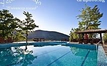 СПА релакс в Родопите през Май. Нощувка, закуска, вечеря + басейн и СПА зона в Планински Изглед****