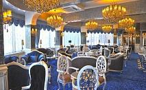 СПА релакс в Стара Загора: 1 нощувка със закуска + СПА процедура в Парк хотел Стара Загора 5* само за 82 лева