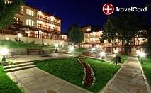 4* СПА Уикенд в хотел Армира, Старозагорски бани
