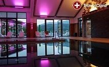 4* СПА Уикенд в хотел Русковец **** , Добринище