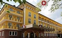 5* SPA Уикенд в хотел Стримон Гардън***** , гр.Кюстендил