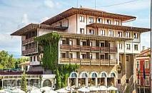 СПА ваканция в хотел Каменград, 5 нощувки със закуски, ползване на модерен СПА център