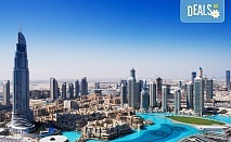Специална оферта за Майски празници в Дубай! 4 нощувки със закуски в Somewhere Hotel Tecom 4*, самолетен билет, чекиран багаж и трансфери, от Крис Еър!