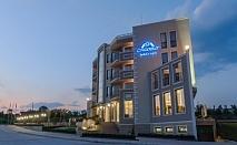 Специално предложение за СПА почивка в с.Марикостиново: 1 или 2 нощувки със закуска в Спа Хотел Мантар 4*  от 44 лева